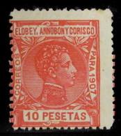 Elobey 50 * - Elobey, Annobon & Corisco
