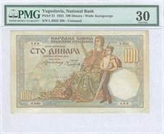 VF30 Lot: 6883 - Monnaies & Billets