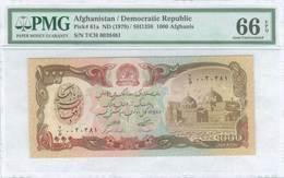 UN66 Lot: 6890 - Monnaies & Billets