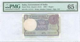 UN65 Lot: 6898 - Monnaies & Billets