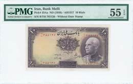 AU55 Lot: 6901 - Monnaies & Billets