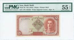 AU55 Lot: 6903 - Monnaies & Billets