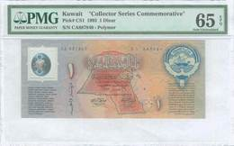 UN65 Lot: 6905 - Monnaies & Billets