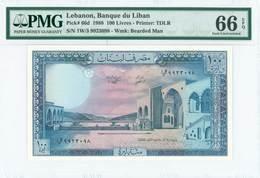 UN66 Lot: 6906 - Monnaies & Billets