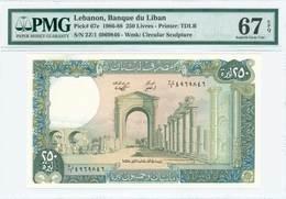 UN67 Lot: 6907 - Monnaies & Billets