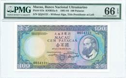 UN66 Lot: 6908 - Monnaies & Billets