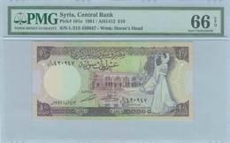 UN66 Lot: 6916 - Monnaies & Billets