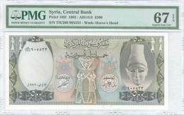 UN67 Lot: 6917 - Monnaies & Billets