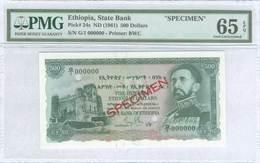 UN65 Lot: 6932 - Monnaies & Billets