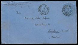 CHILE - Stationery. 1903. Puerto Montt - Germany / Bavaria. 10c Stat Env. VF. - Chile