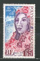 FRENCH POLYNESIA, 1974 UPU Centenary 1v MNH - Polynésie Française