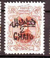IRAN  N°  234  Oblitéré Surcharge Noire - Irán