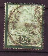 AMJ     IRAN  N° 31  Oblitéré Cote 16.50 Euros - Iran