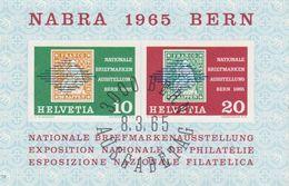 Switzerland 1965 Nabra Bern M/s Used 1st Day (42046) - Blokken