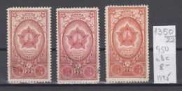 22K1350 / USSR 1945 Michel Nr. 950 A B C -  Orden Und Medaillen V , Used (0) , Soviet Union  Russia Russie - 1923-1991 USSR