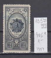 22K1357 / USSR 1944 Michel Nr. 905 -  Orden Und Medaillen III *  , Soviet Union  Russia Russie - 1923-1991 USSR