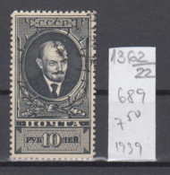 22K1362 / USSR 1939 Michel Nr. 689 - LENIN , Used (0) , Soviet Union  Russia Russie Russland Rusland - Used Stamps