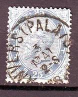BELGIQUE    N° 40  Oblitéré  Cote 35.00 Euros - 1883 Leopold II.