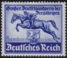 Deutsches Reich    .   Michel   .   746   .    *    .   Ungebraucht Mit Falz     .   /    .   Mint-hinged - Deutschland