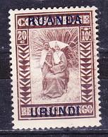 Ruanda Urundi Nr 82        Neuf Avec Charnière - Postfris Metr Plakker - MH   (x) - Ruanda-Urundi
