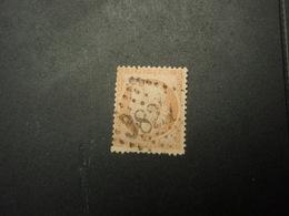 Timbre TYPE CERES 40.C ORANGE 1870 N° 3827 - 1870 Siege Of Paris