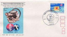 COREA - REPUBLIC Of KOREA - FDC 1977 -  ICMMP  -  INTERNATIONAL MEETING On MILITARY MEDICINE - Corea Del Sud