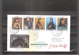 FDC Chypre - Monseigneur Makarios -Série Complète Se Tenant (à Voir) - Chypre (République)