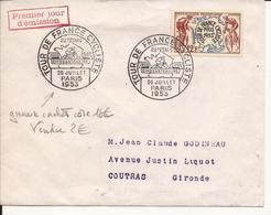 LOT DE 2 ENVELOPPES PREMIER JOUR TOUR DE FRANCE PARIS 1953 ET 1958 - FDC