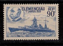 YV 425 N** Clemenceau - Francia