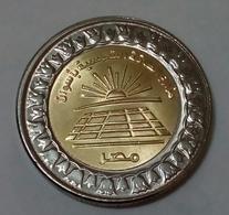 New EGYPT - Recently Issued - 1 Pound - 2019 - Solar Power Plant Aswan - VVV Rare - Agouz - Egypt