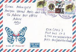 Ethiopia 2006 Adele Postal Agency Lions Club Eye Bushbuck Cover - Ethiopië