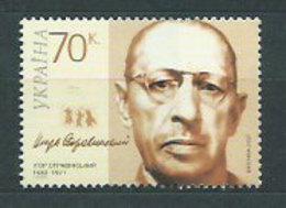 Ukrania - Correo Yvert 789 ** Mnh Igor Stravinski M�sico - Ukraine