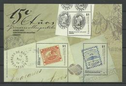 Argentina 2008 150th Anniv. Of 1st Argentinian Stamp S/S Y.T. BF 103 ** - Blocks & Sheetlets