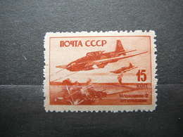 Air Forces During World War II # Russia USSR Sowjetunion # 1946 MH #Mi. 1016 Planes - 1923-1991 USSR
