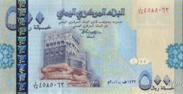 Yemen 500 Rials (P31) -UNC- - Jemen