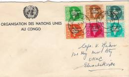INDIA 1963  Cover With 6 UN Force India Stamps On Official UN Stationery Cover. - Katanga