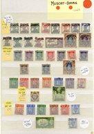 BRITISH COMMONWEALTH KGVI FU Range Comprising Pakistan 1947 Set, Also ½a Wmk Inverted, Officials Set, Muscat 1944 Set, 1 - Non Classés
