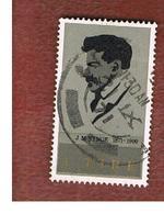 IRLANDA (IRELAND) -  SG 304  -    1971 J.M. SYNGE, PLAYWRIGHT   - USED - 1949-... Repubblica D'Irlanda