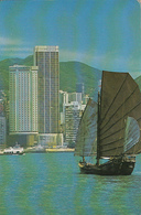 HONG KONG - The Excelsior 1981 - Cina (Hong Kong)