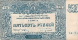RUSSIE / 500 ROUBLES 1920 - Russie