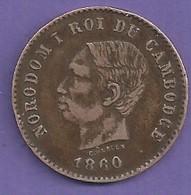 Monnaie   CAMBODGE  Cinq Centimes 1860  Diametre 25 Mm N049 - Cambodja