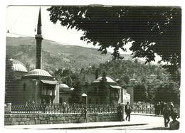 Sarajevo.Careva Dzamija.Mosque Animated,ED. DUVAN,SARAJEVO - Bosnia Erzegovina