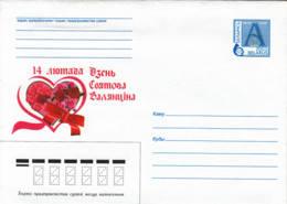 BELARUS - Entier Postal Neuf - Coeur - Roses - Belarus