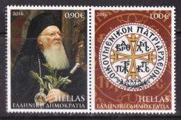 GREECE 2016 Hellas#--  08th Issue Anniv & Events, 25y Ecumenical Patriarch Bartholomew, Complete Set, Se-Tenant, MNH LUX - Grèce