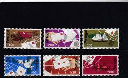 PORTUGAL , 1974 U.P.U. Centenary 6v MNH - 1910-... République