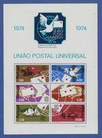 PORTUGAL , 1974 U.P.U. Centenary S/s MNH - 1910-... République