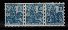 YV 257 N* Jeanne D'Arc En Bande De Trois Timbres Cote 6,90 Euros - France