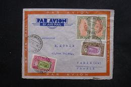 COTE DES SOMALIS - Enveloppe De Djibouti Pour Paris En 1938 Par Avion, Affranchissement Plaisant - L 24237 - Côte Française Des Somalis (1894-1967)