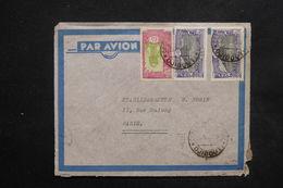 COTE DES SOMALIS - Enveloppe De Djibouti Pour Paris En 1938 Par Avion, Affranchissement Plaisant - L 24239 - Côte Française Des Somalis (1894-1967)