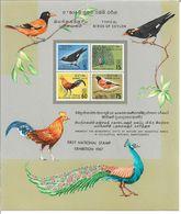 Ceylon 1967,S/S Ceylon Birds ,Scott # 378b,VF MNH** (RN-6) - Sri Lanka (Ceylon) (1948-...)